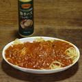 写真: スパゲッティミートソース