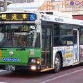 Photos: ゆるっ都バス旅(下町ver)