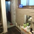 下部温泉・源泉館 お手洗い