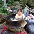 猿ヶ京温泉・ホテル湖城閣 美人大釜風呂