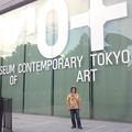 特撮博物館会場・東京都現代美術館