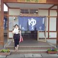 2013/8/4~5 湯田中、渋、万座温泉