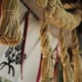 Photo of 神社 ~GRACE OF JAPAN~