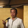 2013.08.27 たちけん四総会
