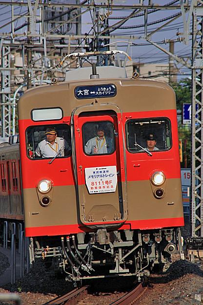 5881列車