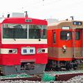 1869号車 と 8411号車