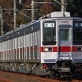 Photos: 11432 20121116