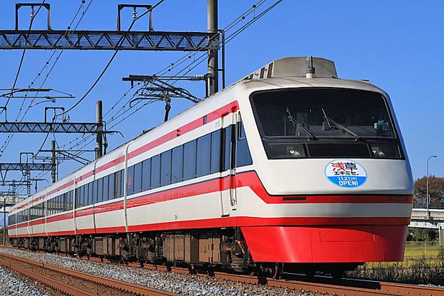 1824列車