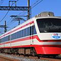 Photos: 1824列車