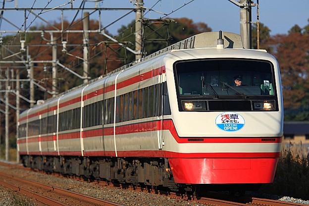 1826列車