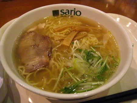 塩ラメ〜ン480円