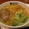 Photos: 塩ラメ~ン480円