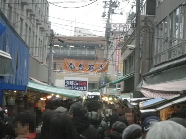 写真: 朝市