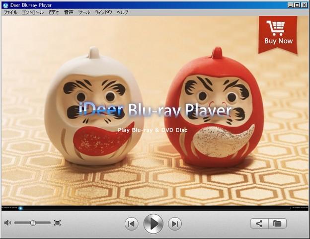 iDeer Bluray player-happy new year3