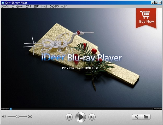 iDeer Bluray player-happy new year4