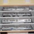 ガインエクスプローラーGEX100(列車記号GPM2) ケース内