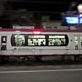 Arakawa Line of Night