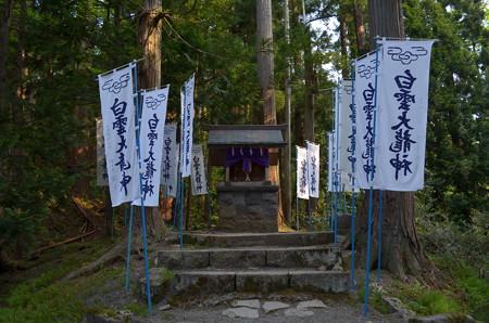 岩木山神社・白雲神社