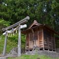 写真: 配志和神社・三宝荒神社