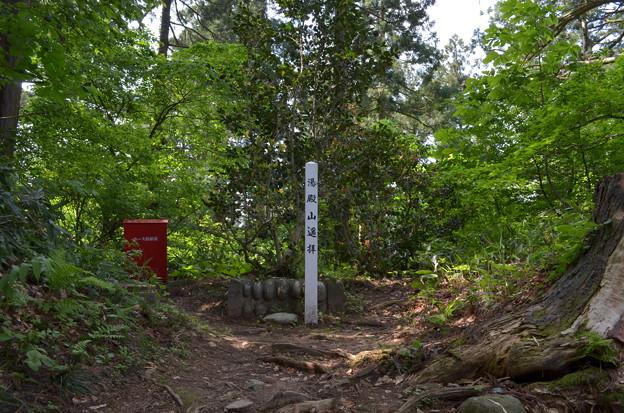 写真: 出羽神社・湯殿山遥拝所