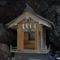 写真: 榛名神社・塞神社