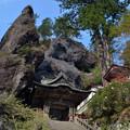 写真: 榛名神社・双龍門