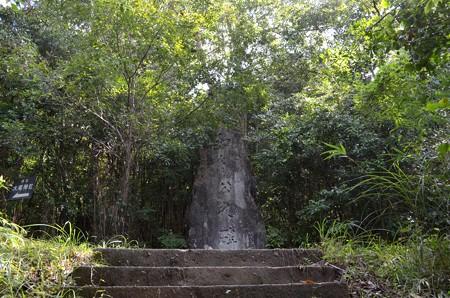 大尾神社-和気公之碑