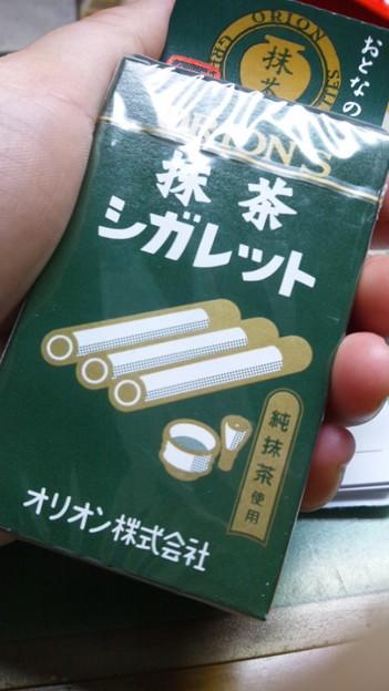 抹茶シガレット\(^o^) /