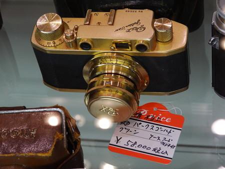 クラッシク&中古カメラ掘り出し市 #19