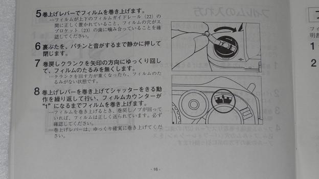 Nikon FM10 フィルムの入れ方02