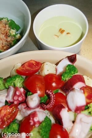 枝豆ポタージュとポテトとタコのバジルソース和え2012年07月29日_DSC_2722