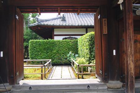 大徳寺 瑞峯院(ずいほういん)