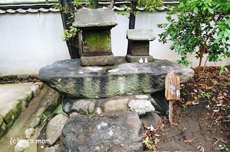 愛染曼荼羅石 <鎌倉時代>2012年08月14日_DSC_0338