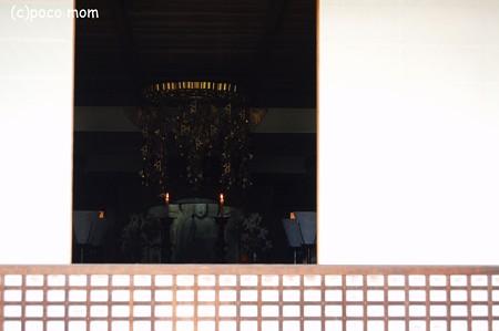 十輪院2012年08月14日_DSC_0363