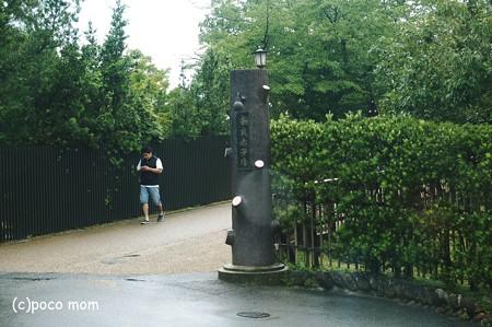 奈良ホテル 門2012年08月14日_DSC_0454