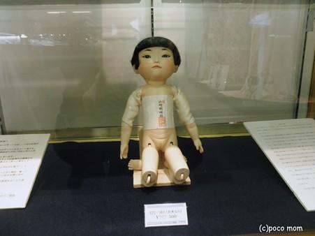人形師 山崎明咲2012年09月23日_P9230703