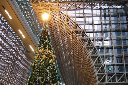 京都駅 冬2012年11月25日_DSC_0232