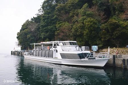 竹生島2013年01月13日_DSC_0177