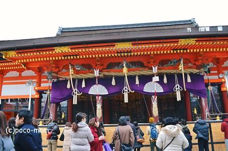 八坂神社2013年01月13日_DSC_0297