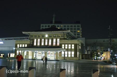 JR奈良駅 旧駅舎2013年01月13日_DSC_0315
