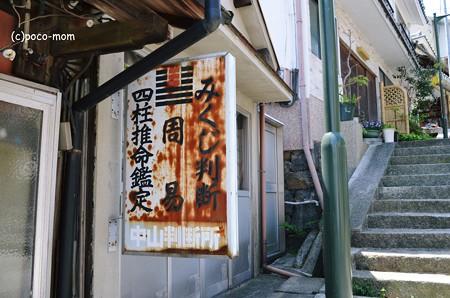 生駒聖天参道2013年04月29日_DSC_0270