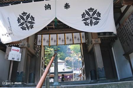 生駒聖天宝山寺中門 門帳2013年04月29日_DSC_0286