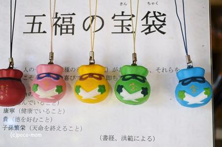 生駒聖天さん2013年04月29日_DSC_0294