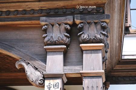 生駒山宝山寺獅子閣2013年04月29日_DSC_0379