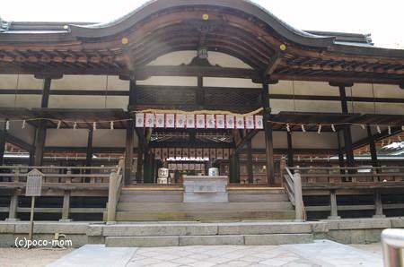 往馬神社2013年04月29日_DSC_0442