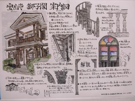 生駒山宝山寺 獅子閣2013年05月27日_P5270508