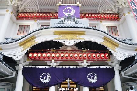 歌舞伎座2013年08月12日_DSC_0003