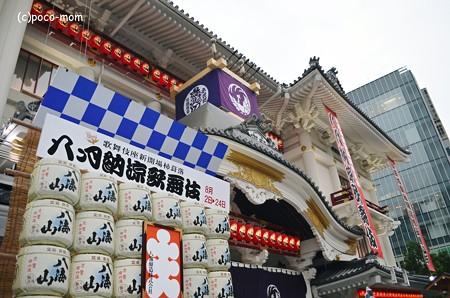 歌舞伎座杮落八月納涼歌舞伎2013年08月12日_DSC_0009