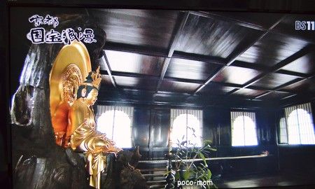 銀閣寺 観音堂内部2013年10月24日_DSC_0853