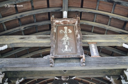 嵯峨嵐山 二尊院2013年11月24日_DSC_0073